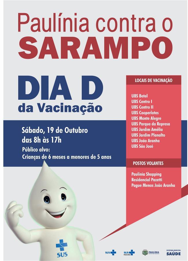 Dia D de vacinação contra o sarampo acontece neste sábado